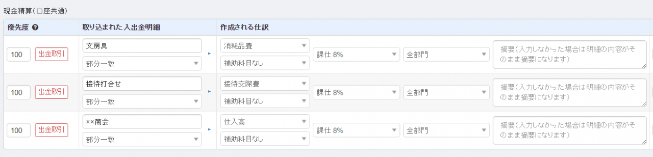 mf%e3%82%af%e3%83%a9%e3%82%a6%e3%83%89%e3%82%a4%e3%83%b3%e3%83%9d%e3%83%bc%e3%83%8812